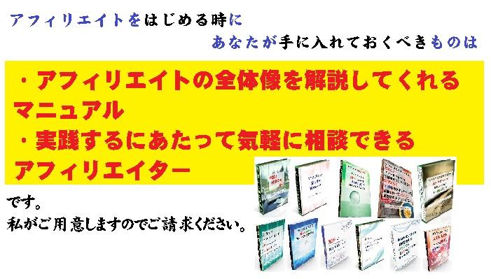 11本の無料レポート